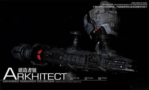 Arkhitect