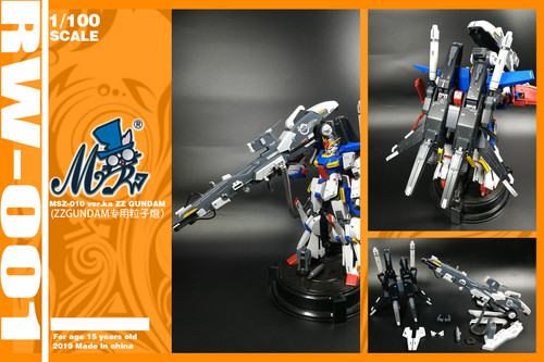 Beam Cannon Weapon Pack for MG ZZ ver.Ka