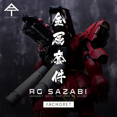 RG Sazabi Metal Thruster Set