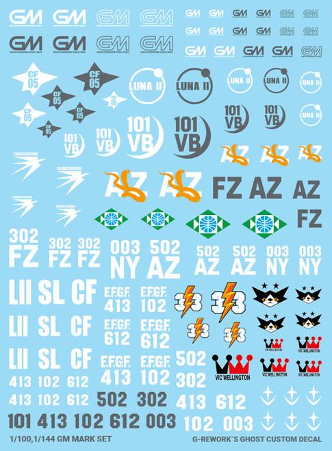 Generic Logos for GM Mark Set