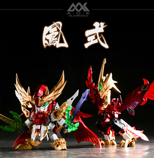 SD Cao Cao Destiny Phoenix Equipment Resin Kit