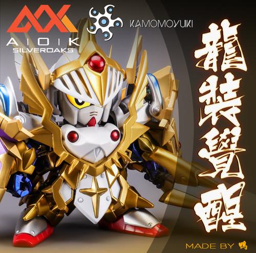 SD Knight Dragon Awakening Conversion Kit