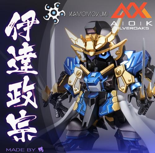 SD Date Masamune Sengoku Resin Kit