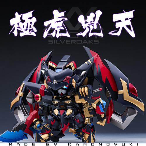 SD Astray Gold Black Tiger Resin Kit