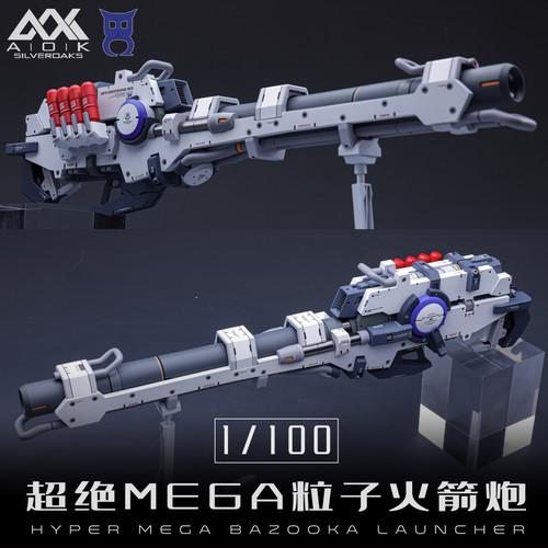 Hyper Mega Bazooka Launcher