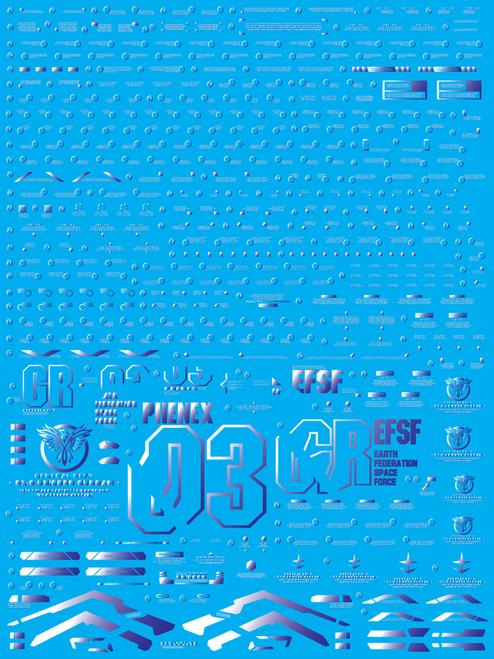 Hologram PG Phenex (Blue)