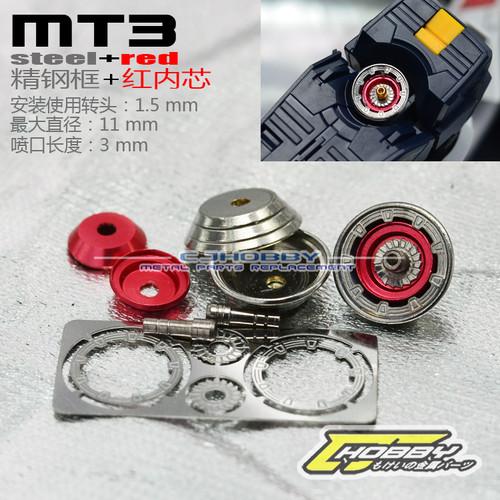 Premium Nozzle Thruster C