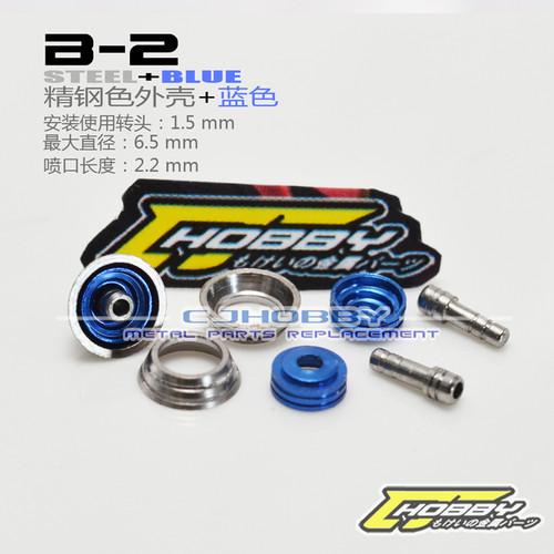 Nozzle Thruster B