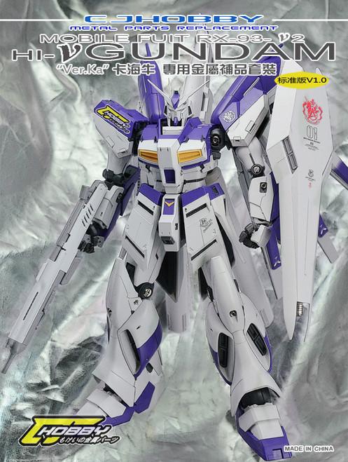 MG Hi-Nu Gundam ver.Ka Metal Set