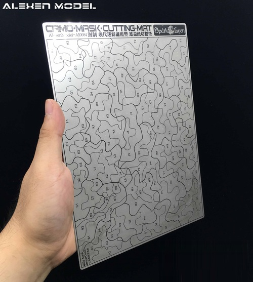 Camo Steel Stencil (2-sided)