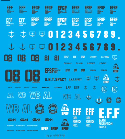1/144 E.F.S.F 2