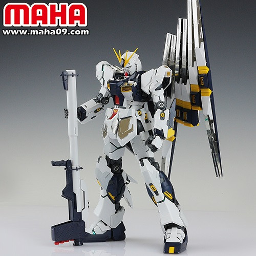 MG V Gundam ver.Ka P.E. Set