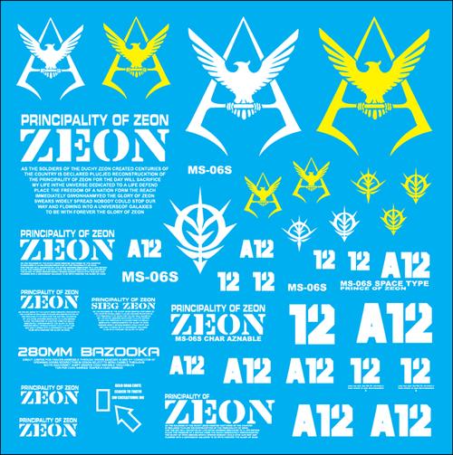 Megasize Zaku II Char Custom