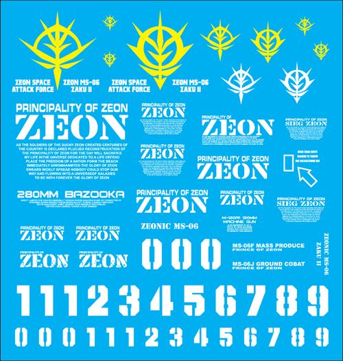 Megasize Zaku II