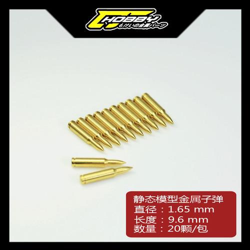 Hobby Bullets (Gold)
