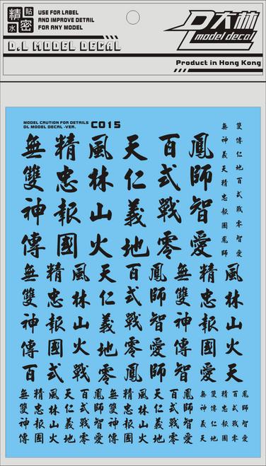 Chinese Word Type 1