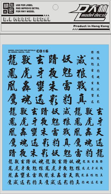 Chinese Word Type 2