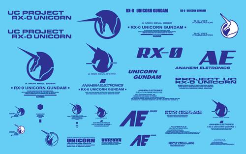 General Logos for Unicorn