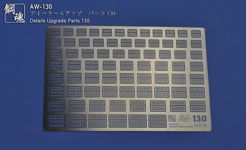 Details Upgrade Parts 130