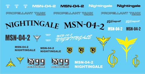 SDCS Nightingale
