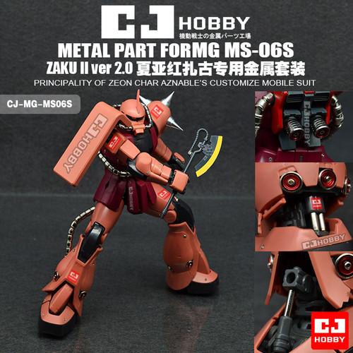 MG Char Zaku II Metal Set