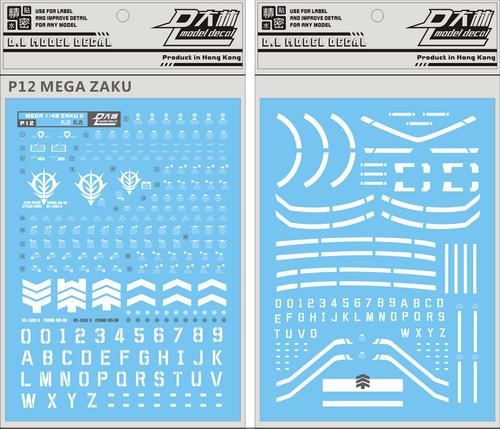 Megasize Zaku II (Dalian Version)