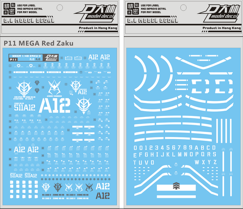 Megasize Zaku II Char Custom (Dalian Version)
