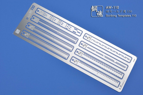 8-in-1 Scribing Template
