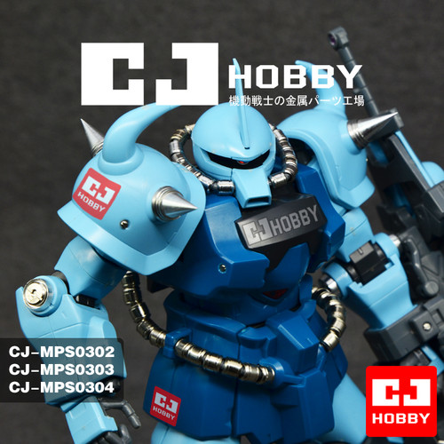 Power Cable Set for MG Gouf