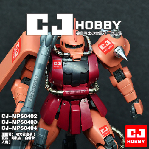Power Cable Set for MG Zaku Variations