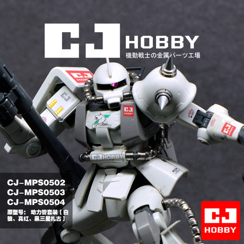 Power Cable Set for High Mobility MG Zaku Variations