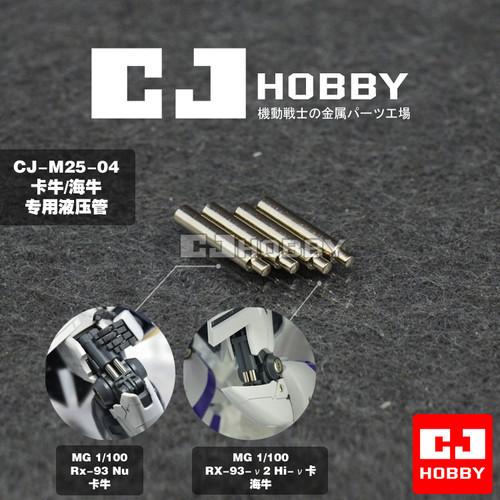 Metal Hydraulics Set for MG Nu/Hi-Nu ver.KA