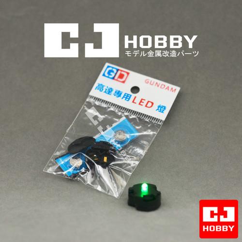 LED Unit for Gundam