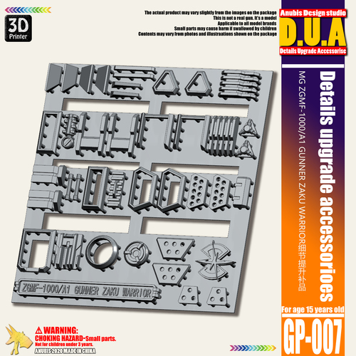 MG Gunner Zaku Warrior Detail Upgrade Set