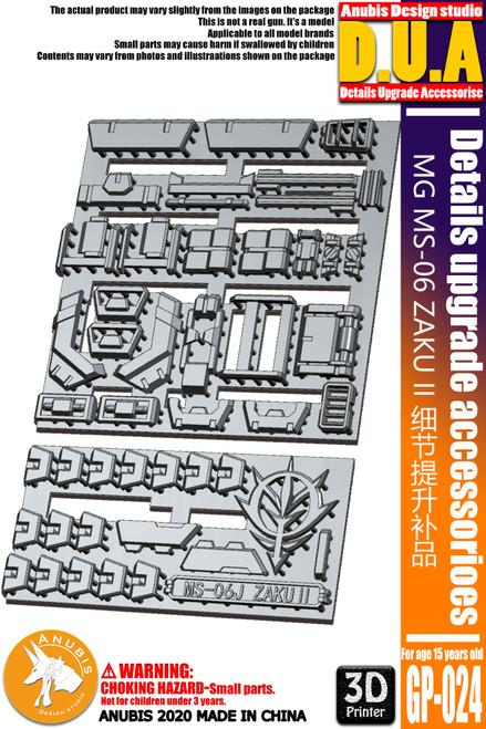 MG Zaku II Detail Upgrade Set