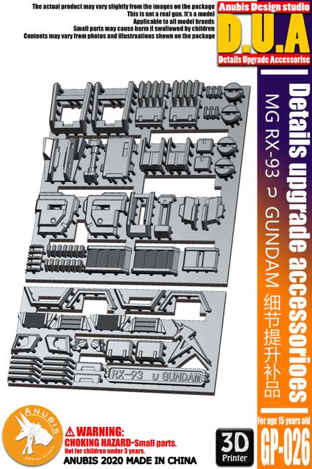 MG V Gundam Detail Upgrade Set