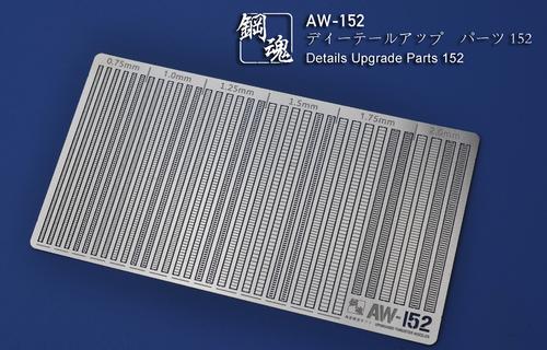 Detail Upgrade Parts 152