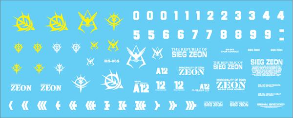 SDCS Zaku