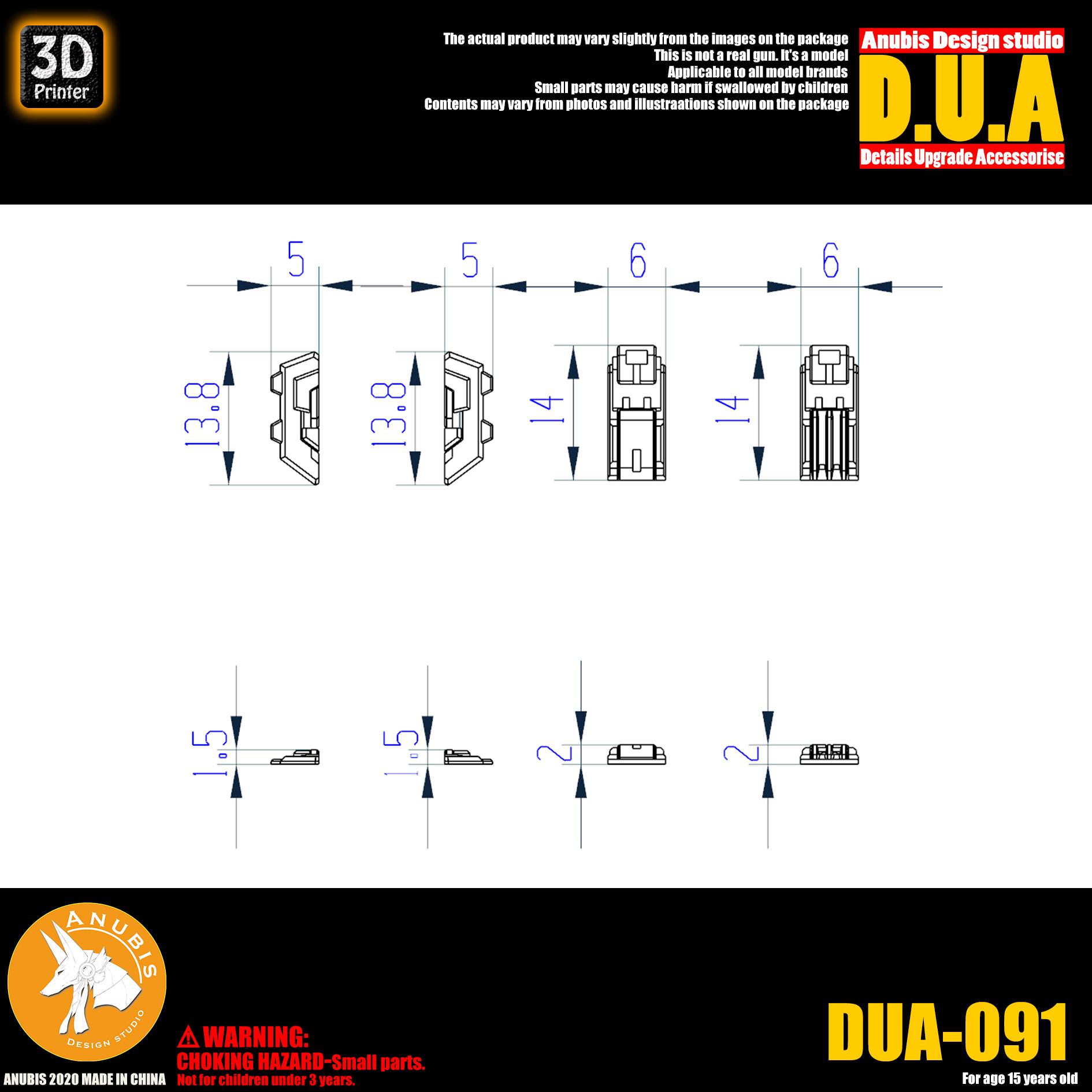 dua-091-3.jpg