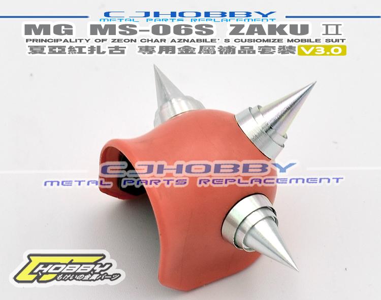 mw-cj-9001-2.jpg.jpg