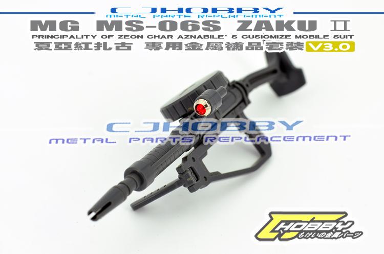 mw-cj-9001-3.jpg