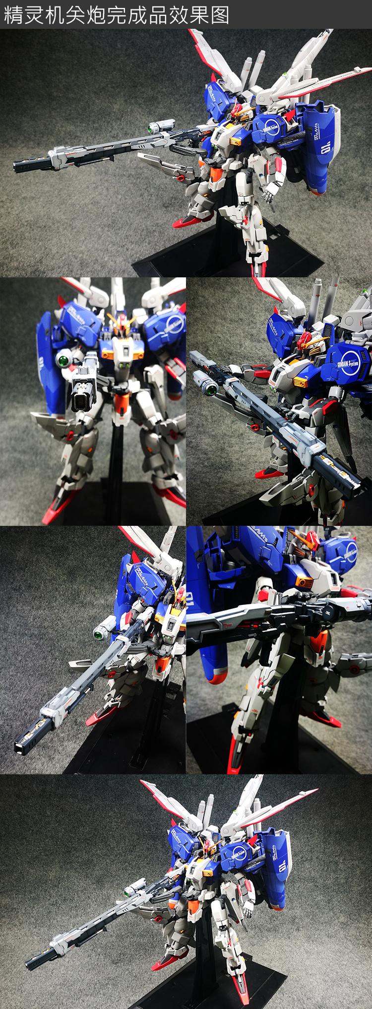 mw-rw-004-20.jpg