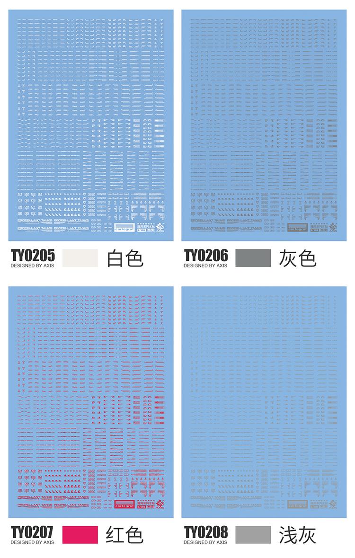 mw-ty200-2.jpg