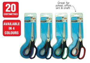 Easy Grip Scissor large 20cm