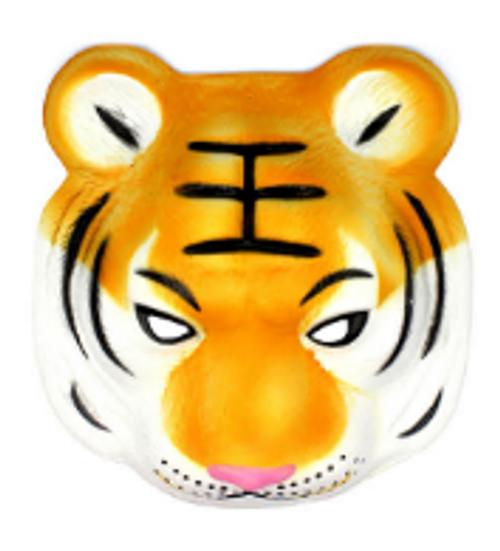Full Face Animal Mask (Tiger)