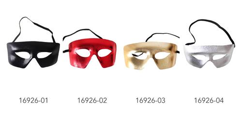 Coloured Eye Mask (Gold)