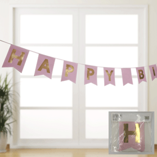 *Luxe Pink Happy Birthday Bunting