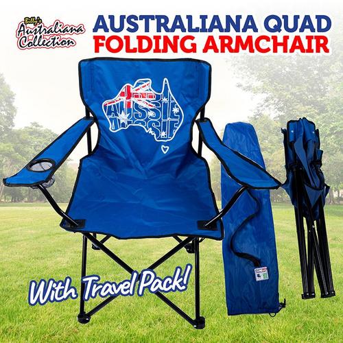 Chair Australian Folding Arm 50cm x 80cm x 80cm
