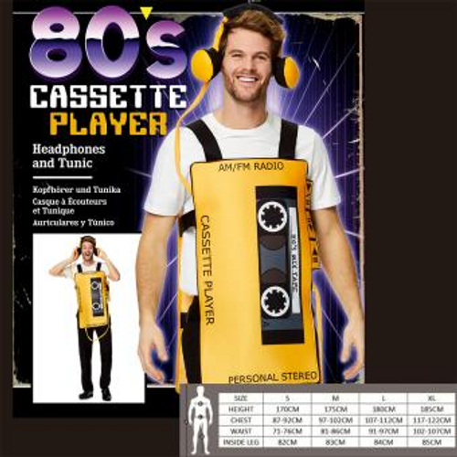 CASSETTE PLAYER ONE SIZE
