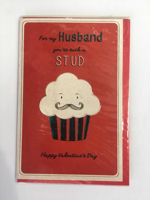 Valentine's Day card 21